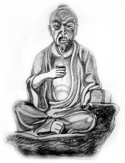 Лу Юй